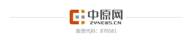 鄭州市區中招成績查詢管道將於7月8日中午12:00開通!