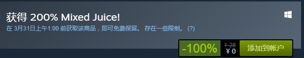 白嫖继续!喜加N!多款超好评游戏免费领!《光明记忆》登Steam国区热销榜第一!