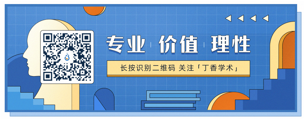 Genome Biol:李虹、李亦学等合作破译胰腺癌肝转移的分子特征-医学科研网