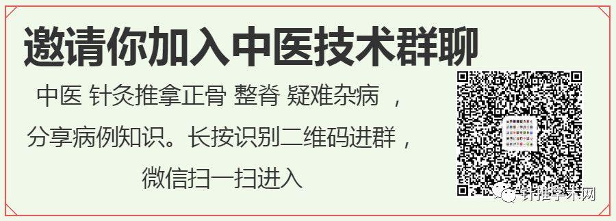 """中国人欠猪油一声""""对不起"""",李时珍说猪油!"""
