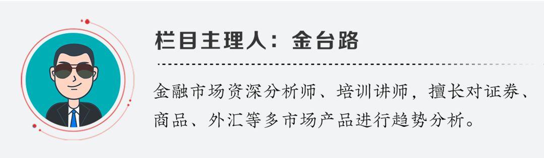 宁德时代晋升基金第二大重仓股;中国平安接河南暴雨报案逾2万笔;深圳二手