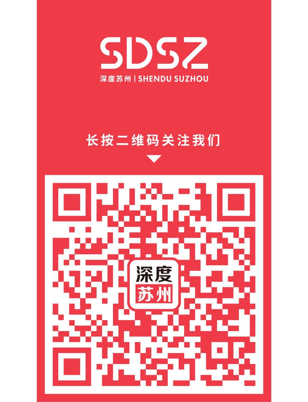 华为四大总部六大中心落户!苏州新格局,东华为微软、西阿里腾讯、北京东、南360!