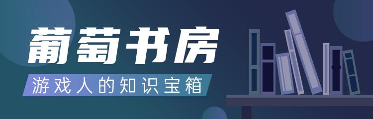 盘点2021年春节档手游:谁最吸金,谁最吸量?