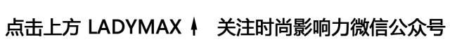 「麥當勞」變「金拱門」是火了,可奢侈品牌取中文名實在太難了