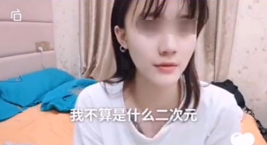 漫展又现辣眼不雅照,为博关注无下限!-97资源博客