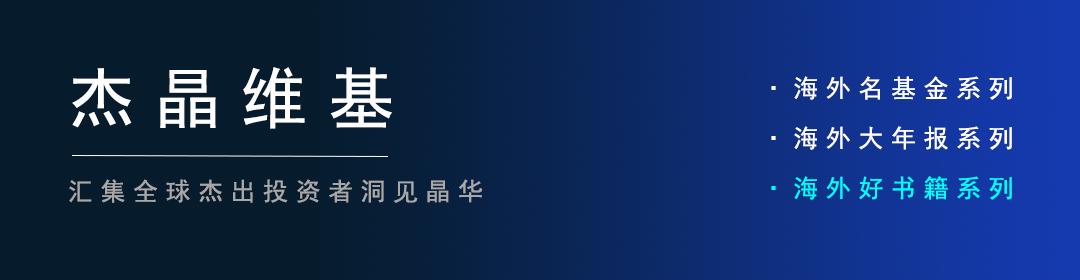 梦回2011年,中国商品周期的结束