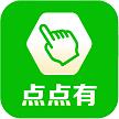 德江县点点有电子商务有限公司