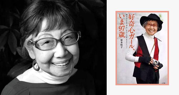 她50歲生6胎,82歲還想戀愛:逆襲成人生贏家的女人,都有無齡感 單身約會 第10張