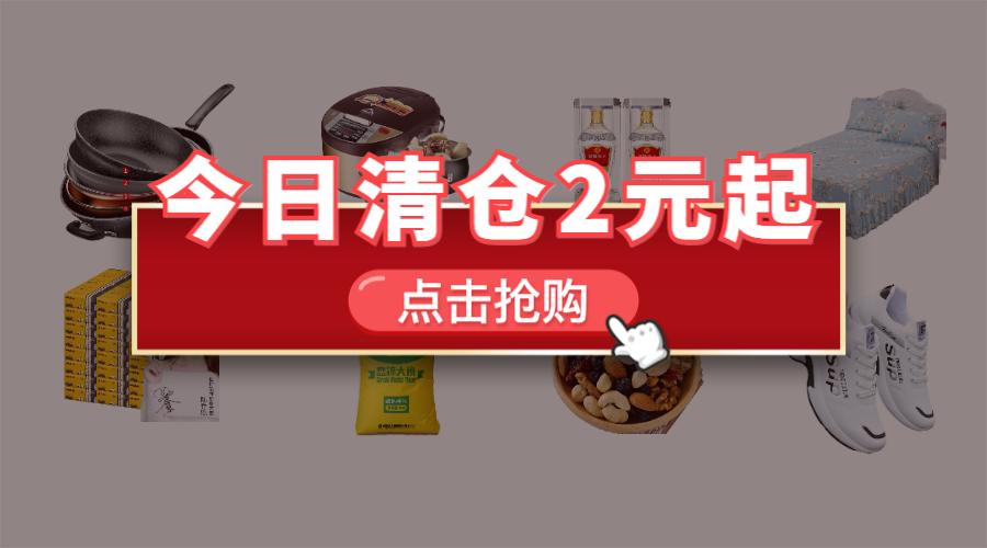 【钜惠‼】不到¥20买双层加厚蒸锅!植护抽纸/旅游鞋/东北大米低至1折