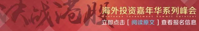人口雪崩:中國世紀的終結?