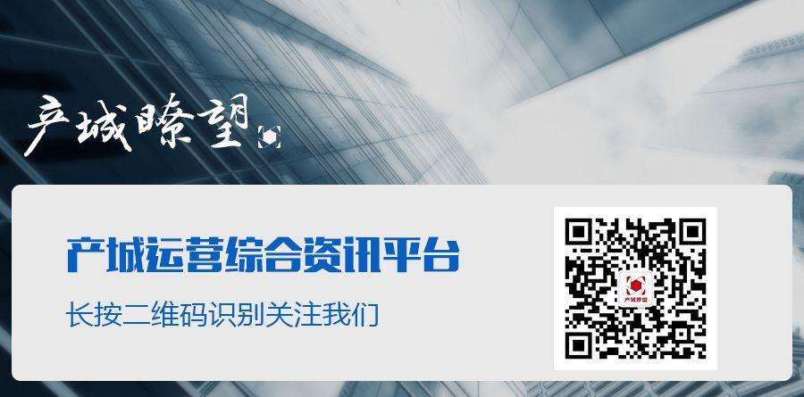 主题名称:6月13日产城日报 | 多地布局VR,张家口市发布氢能发展规划 发布时间:2019-6-13 14:51