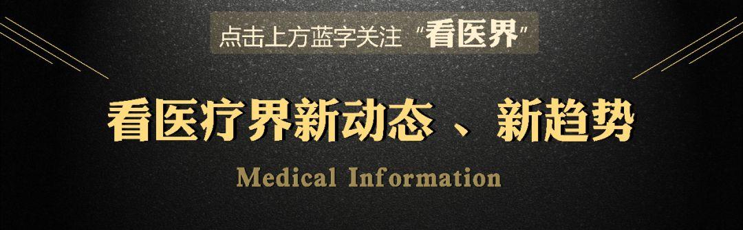 医师定期考核要增加医保知识了!
