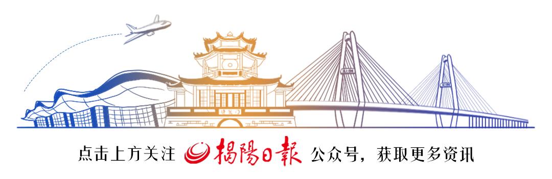 【要闻】揭阳市党史学习教育专题培训举行