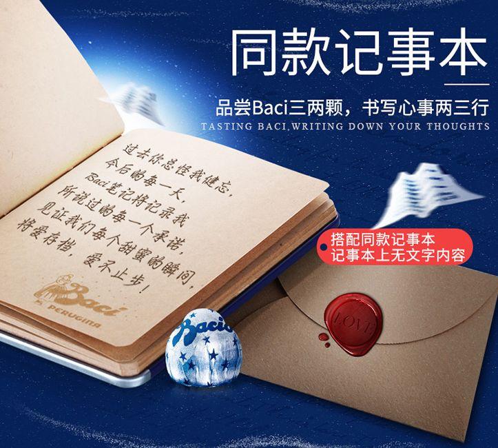 【聖誕告白小心機】¥118元!搶義大利進口國寶級品牌,Baci巧克力禮盒套裝!心形、愛之書本、歡樂熊、前世今生、星座5選1~ 撩妹招式 第27張
