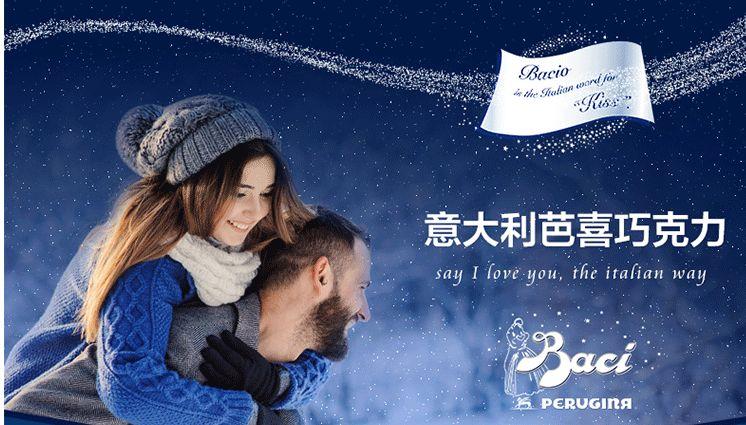 【聖誕告白小心機】¥118元!搶義大利進口國寶級品牌,Baci巧克力禮盒套裝!心形、愛之書本、歡樂熊、前世今生、星座5選1~ 撩妹招式 第5張