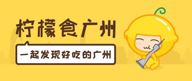 """广州粉红店鼻祖""""生二胎""""了,有沙滩、密室,还有3个荧光马桶…"""