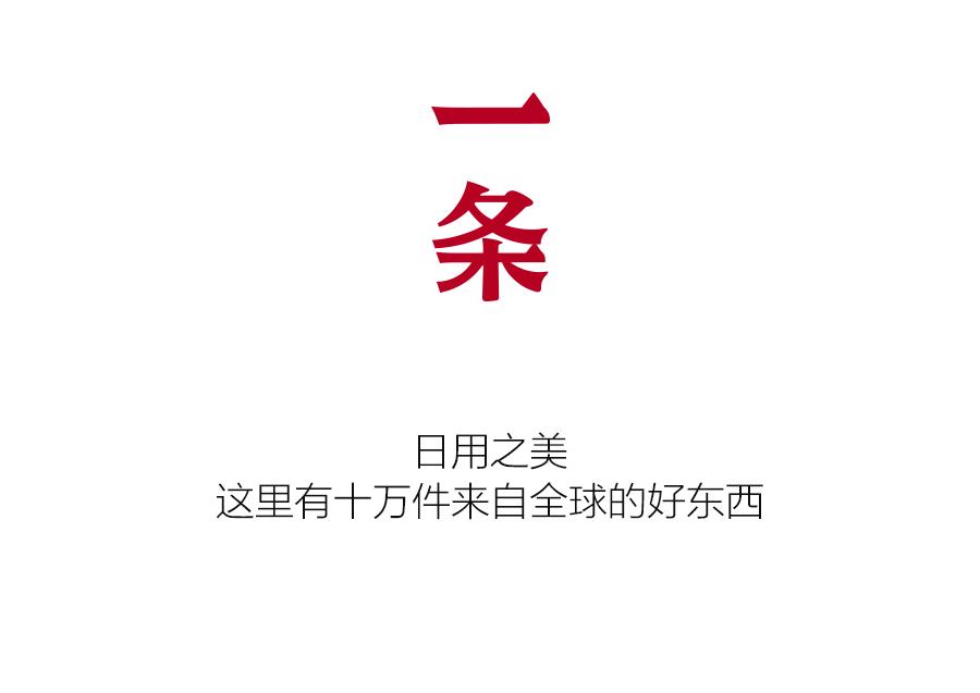 众筹丨传世汝窑四绝,非遗国大师复刻成功,限量60套!