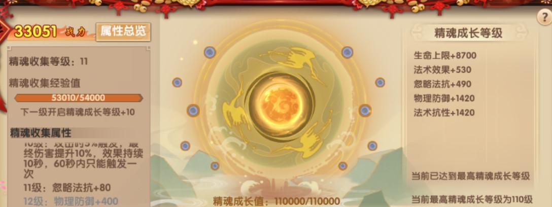 qq寻仙刷仙玉外挂_新闻资讯-寻仙手游-寻仙手游官方网站-腾讯游戏