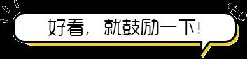 民间小史:清朝皇帝故事9则
