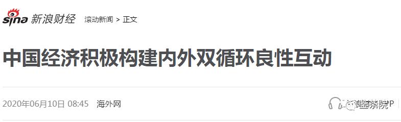 中美在揣着明白装糊涂