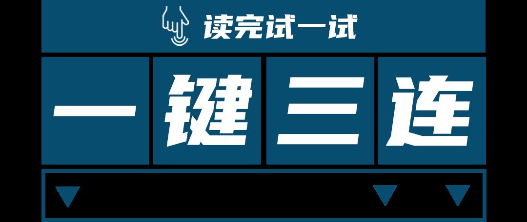 """居心险恶!特朗普力推""""台湾保证法"""",台网友:保证可以掏空台湾腰包"""