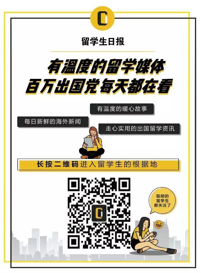 越来越多的外国人喜欢来中国工作,他们图啥呢?
