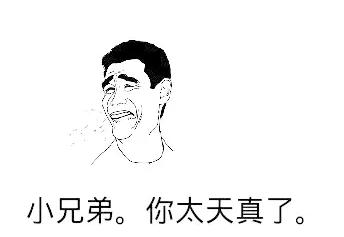 上海人挺住!你們的春節可能要泡湯了!還有2個壞消息等著你…...
