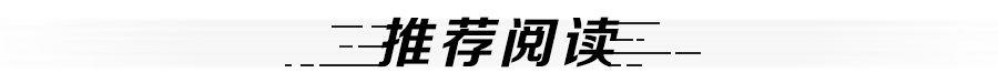 一天损失73亿,董宝珍搅乱郭广昌酒局 舍得没有太多新故事12万吨老酒,或是故事高潮风波中的舍得