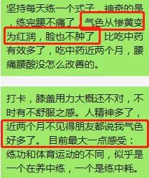 同为60岁,张曼玉衰老痛哭,她晒素颜泳装迷倒网友:原来摧毁女人的武器,不是老……