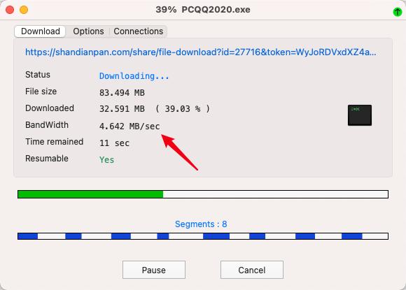 闪电盘不限容量下载不限速,100MB以下的文件随便你存