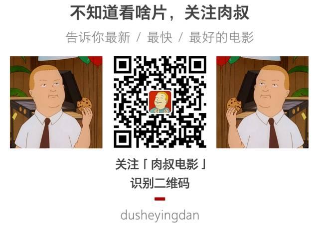 想把这部片,送给每一个认真过春节的中国人