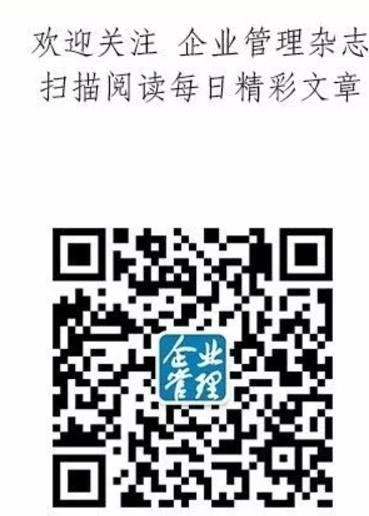 """""""十四五""""中国企业发展大趋势"""