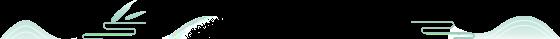 【北京kok平台新用户送彩金企业kok登录】2020年4月16日星期四(庚子鼠年三月二十四)