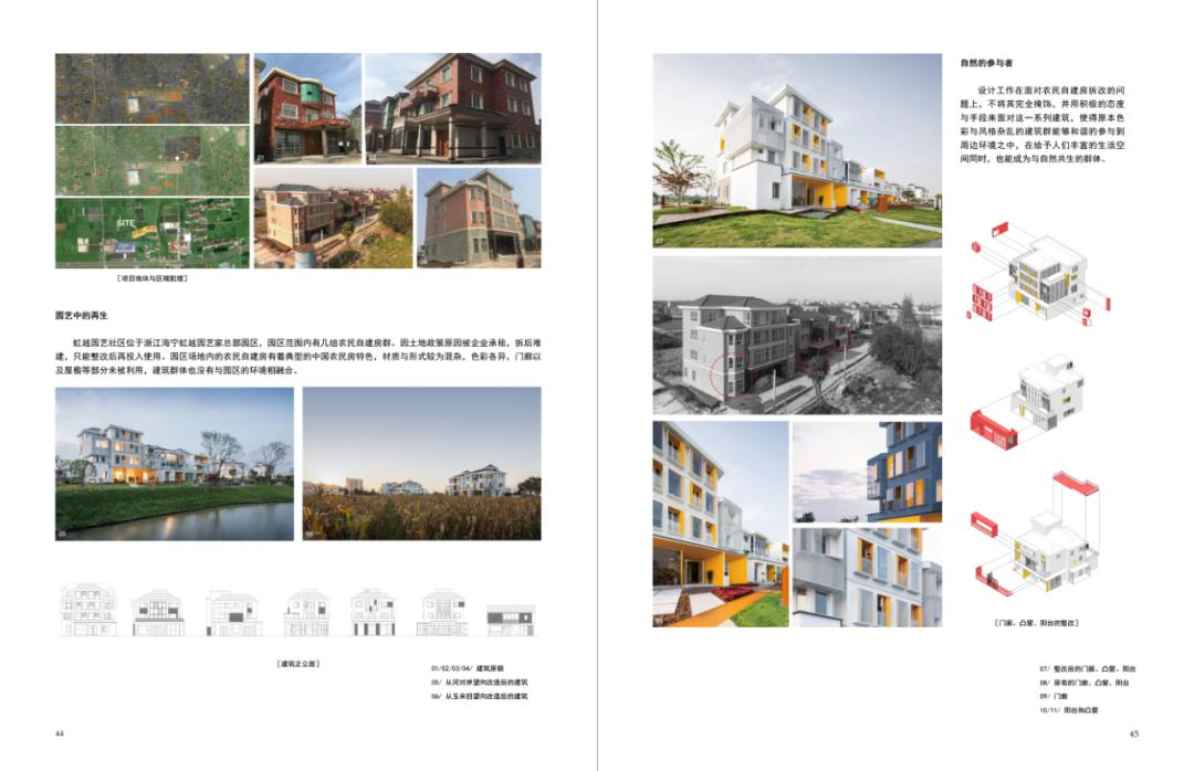 30个颠覆传统的乡村私宅设计 | 回到乡村,建一栋漂亮的房子