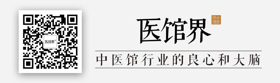 """国医大师颜德馨丨中医""""病了"""",该好好治治了"""