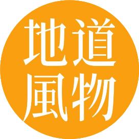 """从风筝到诺贝尔奖,山东潍坊为什么总能""""上天""""?"""