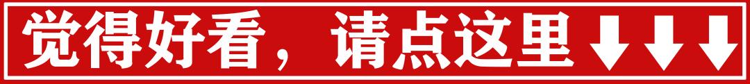"""光谷成为""""上市谷"""""""