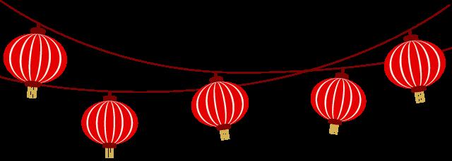 吴越学校给您拜年啦!祝您新年快乐 阖家幸福 新年大吉!