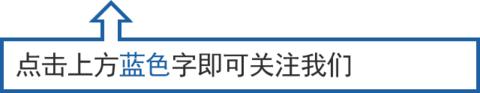 王振涛教授辨治胸痹心痛病典型案例分享(一百一十一)