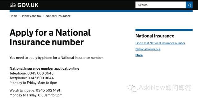如何申请英国national Insurance Number Nino 留学 卡迪夫中文论坛