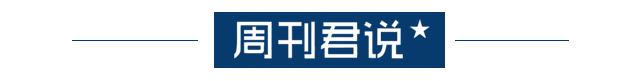 提煉感冒藥制冰毒:「最美山城」成制毒重鎮,現實版絕命毒師在中國福建上演