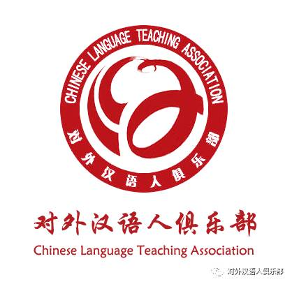 @所有人!您有一封对外汉语会议邀请函待领取