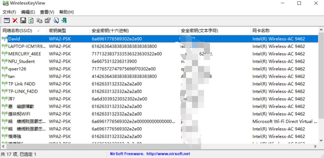 分享俩款厉害的黑科技软件,可以一键获取各种密码 如WiFi密码等(图4)
