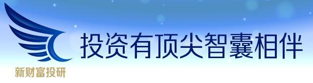 任泽平:2021年中国宏观展望