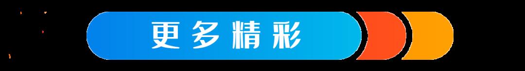 落户杭州这么简单,学历落户轻松搞定!