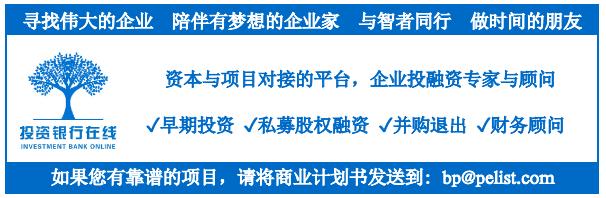 """上半年公募冠军最新策略""""曝光""""!韩广哲:四条细分赛道机会凸显!"""