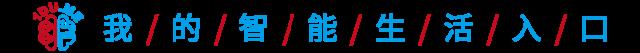 【科技早报7点整】美团致歉 韩国5G影响4G网速变慢引发不满……