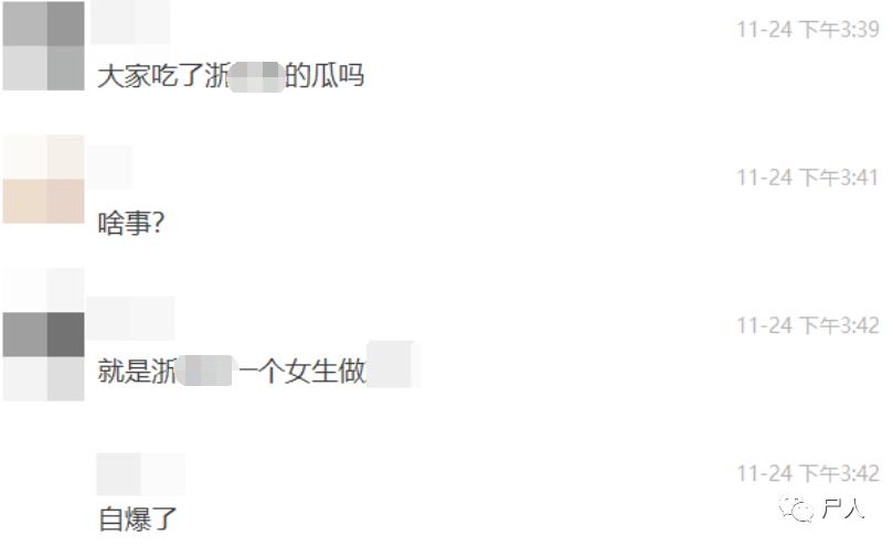 """浙江女大学生""""不雅日记""""曝光,看得触目惊心!-97资源博客"""