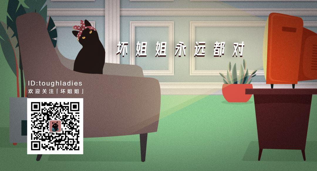 从Angelababy到杨颖,现在开始还债还来得及吗?