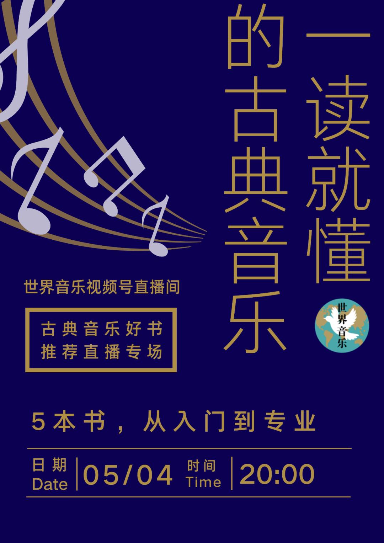 """那个被全世界评为""""魔鬼天才""""的中国小提琴家,如今怎么样了?"""